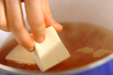 高野豆腐と菜の花の煮物の作り方1