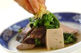 高野豆腐と菜の花の煮物の作り方2
