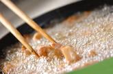 五香粉から揚げの作り方7