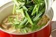 ニラとカボチャのみそ汁の作り方6