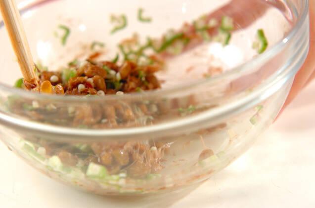 オクラ納豆揚げ餃子の作り方の手順3
