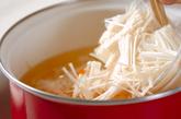 野菜のスープの作り方2
