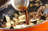 マーボーナス豆腐の作り方2