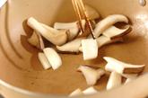 ゴーヤの風味みそ炒めの作り方1