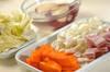 ホエー入りのたっぷり野菜スープの作り方の手順1