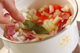 ホエー入りのたっぷり野菜スープの作り方3