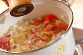 ホエー入りのたっぷり野菜スープの作り方4