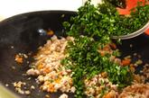 焼き米ナスの肉みそがけの作り方3