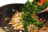 焼き米ナスの肉みそがけの作り方6