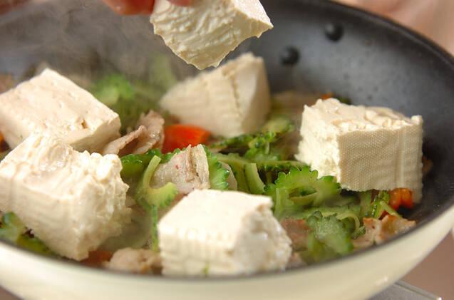 ゴーヤと豚肉の炒め物の作り方の手順8