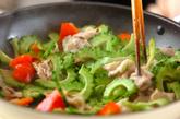 ゴーヤと豚肉の炒め物の作り方1