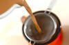 豆乳チャイの作り方の手順3