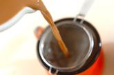 豆乳チャイの作り方3