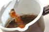 豆乳チャイの作り方の手順1