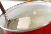 つるりん豆腐サラダの作り方3