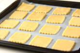 ココナッツクッキーの作り方6
