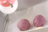 サツマイモのおまんじゅうの作り方4