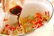 糸コンの炒め物の作り方6