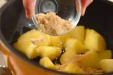 カラメルリンゴのせヨーグルトの作り方3