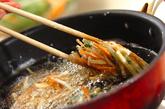野菜のかき揚げの作り方2