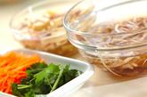 野菜のかき揚げの下準備1