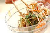 野菜のかき揚げの作り方6
