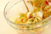 白菜のお好み焼き風の作り方1