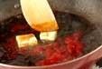 春キャベツハンバーグの作り方5