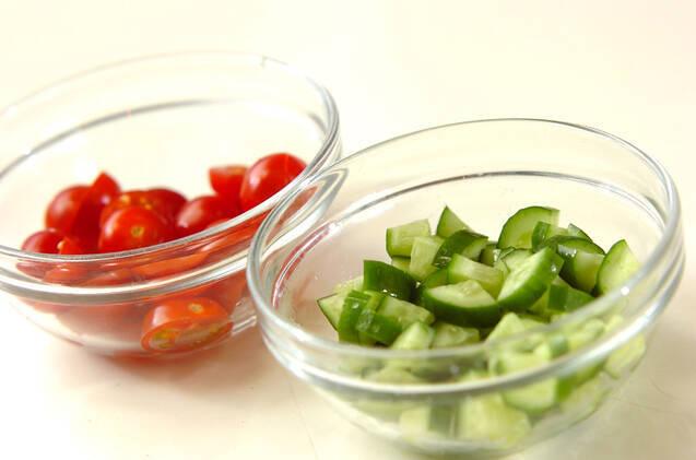 ライスサラダの作り方の手順1