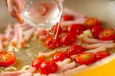 アボカドパスタユズ風味の作り方2