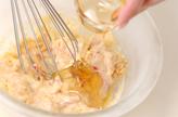 イチゴ&ハニーアイスクリームの作り方5