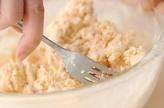 イチゴ&ハニーアイスクリームの作り方6