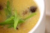 シメジのコーンスープ