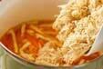 切干し大根のジャコ煮の作り方4