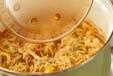 切干し大根のジャコ煮の作り方5