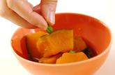ホクホクカボチャの煮物の作り方2
