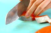 鮭とポテトのフライパンでホイル焼きの下準備1