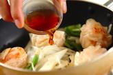 シューマイの甘酢炒めの作り方2