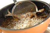 小アジのカレーマリネの作り方1