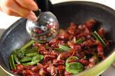 コゴミとホタルイカの炒め物の作り方4