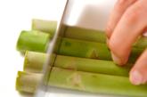 アスパラ青のり炒めの作り方1