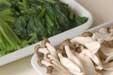 青菜のからし和えの下準備1