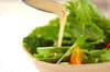 水菜と柿のサラダの作り方の手順6