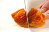 水菜と柿のサラダの作り方の手順3