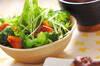 水菜と柿のサラダの作り方の手順