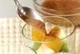 果物とヨーグルトの作り方1