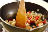 たっぷり野菜のオムレツの作り方7