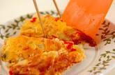 たっぷり野菜のオムレツの作り方11