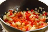 たっぷり野菜のオムレツの作り方8