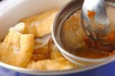 卵茶巾みそ汁の作り方3